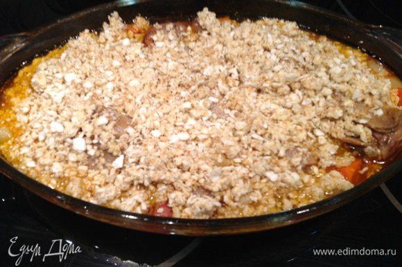 Повысьте температуру в духовке до 225 градусов. Распределите хлебные крошки поверх утиных ножек и овощей и оставьте в духовке на 15 минут...