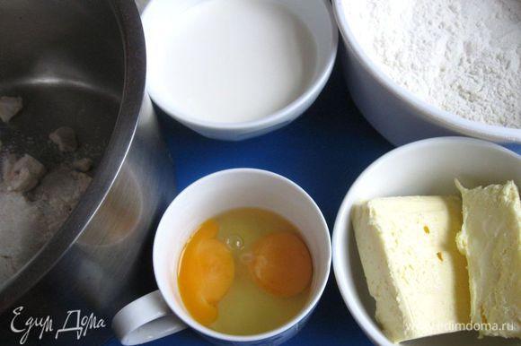 Приготовить все необходимое для теста. Перемешать половину просеянной вместе с солью муки ( у меня здесь финская мука ), сливки, дрожжи. Добавить размягченное при комнатной температуре масло, сахар, яйцо, желток, оставшуюся муку. Перемешать. Оставить тесто в кастрюле, накрытой полотенцем, на 1 час. После этого обмять тесто и снова поместить его под полотенце на 50 минут. Тесто должно получиться достаточно крутое, упругое, вместе с тем эластичное. Это необходимо для того, чтобы оно было надежным «контейнером» для начинки.