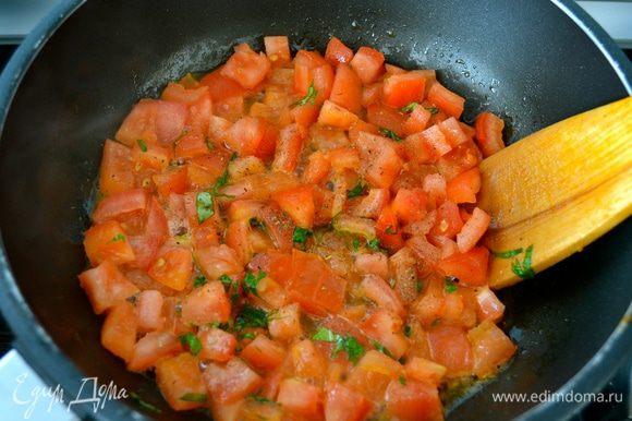 В сковороде растопить сливочное масло, добавить нарезанные помидоры, базилик, соль и специи. Хорошо перемешать и тушить на среднем огне...