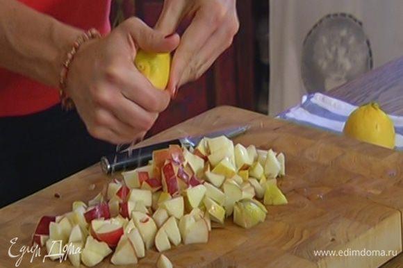 Из половинки лимона выжать сок и полить яблоки.
