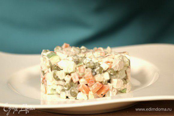 Салат украсить зеленью петрушки и подавать к столу. Низкокалорийный Слим-оливье готов - приятного аппетита! А если Вы считаете, что Вам нужно скинуть еще пару килограмм (немного похудеть), то Орсотен Слим - оптимальный выбор.