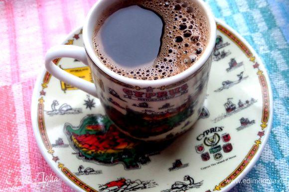 Под кофеёк ооочень вкусно)))