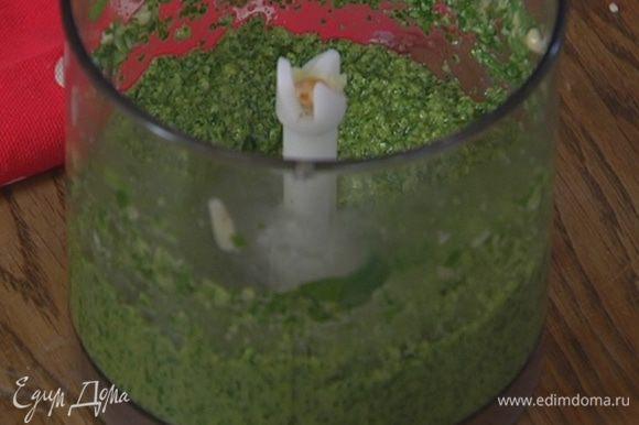 Приготовить соус песто: в чаше блендера соединить руколу, базилик, петрушку, орехи, чеснок, натертый сыр, влить оливковое масло Extra Virgin, сок лайма, посолить, поперчить и все взбить.