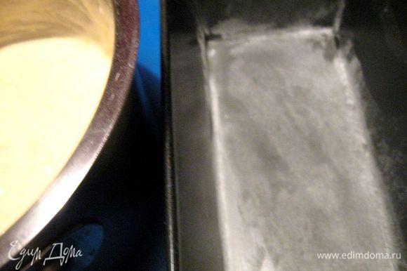 Духовку разогреть до 200 градусов. Дно (только дно!!!) смазать маслом, дно формы посыпать мукой, стряхнуть излишек муки.