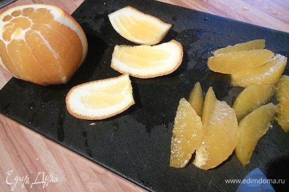 Филетируем апельсины. Острым ножом обрежем кожицу и вырежем дольки у апельсина.