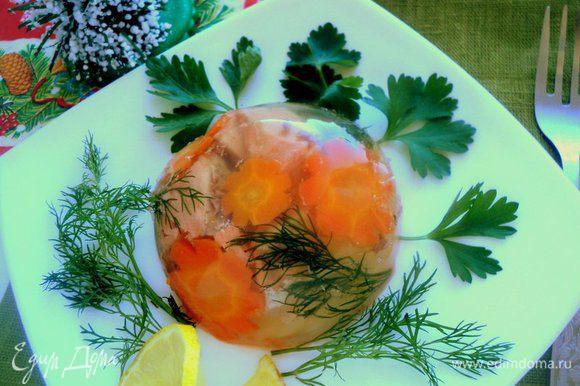 Перед подачей опустить формочки на несколько секунд в горячую воду и перевернуть заливное на блюдо. Украсить зеленью и дольками лимона. Приятного аппетита!