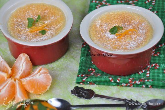 Выпекать при температуре 170 градусов 25 минут до лёгкого подрумянивания. Для подачи можно посыпать сахарной пудрой и мандариновой цедрой. Угощайтесь!