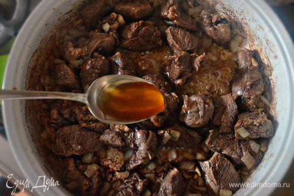 Влить к мясу 1 ст. л. мёда и дать слегка карамелизоваться (2 мин).