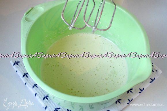 В отдельной миске взбить яйца с коричневым сахаром в пышную пену.