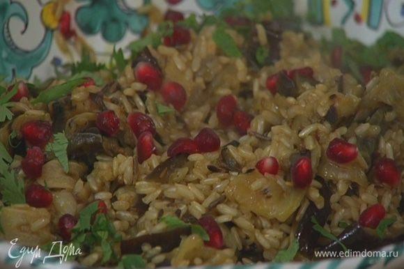Готовый рис выложить на блюдо, посыпать гранатовыми зернами и измельченной кинзой.