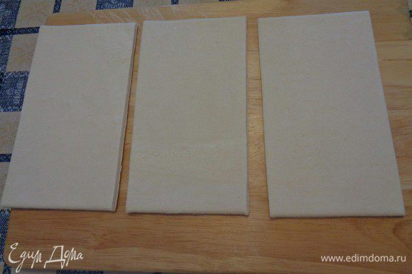 Разморозить слоеное тесто. Для 6 булочек нам понадобится 3 листа теста.