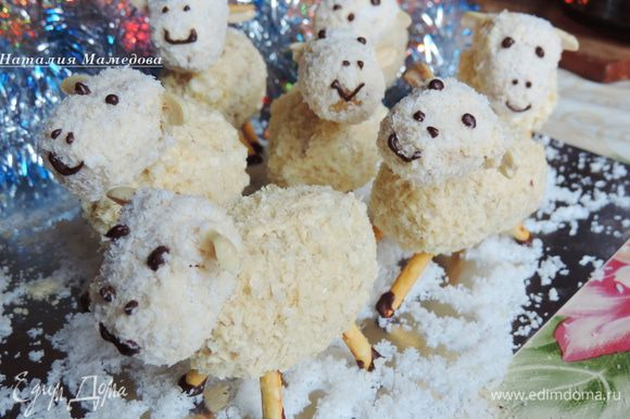 Вот такое замечательное стадо получается в итоге. Готовых овечек убираем в холодильник.