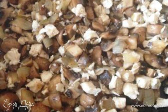 Лук очистить, порезать кубиками и пожарить на растительном масле до прозрачности. Добавить в сковороду порезанные кубиками грибы и филе и жарить минут 5. Посолить, поперчить по вкусу.