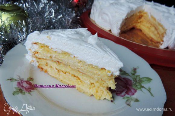 Дать торту настояться несколько часов, а лучше ночь, в холодильнике. Ароматный, пропитанный и тающий во рту торт, которым не стыдно встретить самых искушенных гостей, готов! Приятного аппетита!!!