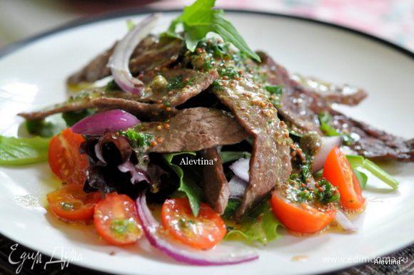 Сверху выкладываем говядину, поливаем нашей заправкой, поделив на 2 порции. Обед или ужин готов и приятного аппетита.