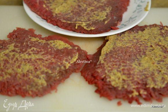 Отбить говядину порциями. Смазать каждую порцию горчицей.