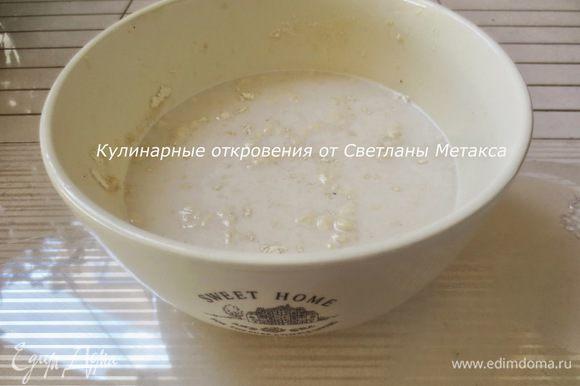 Приготовим опару. Молоко слегка разогреть, просеять 2 ст.л. муки, добавить сахар и дрожжи. Хорошо перемешать венчиком, накрыть и оставить в теплом месте на 20 минут.
