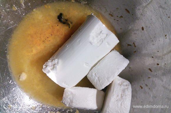 Замочите желатин в небольшом количестве холодной воды. У апельсина снимите цедру, из половины апельсина выдавите сок. Цедру второй половины апельсина оставьте для украшения (её срежьте ножом или спец. шкрябкой). Ваниль разрежьте вдоль и тупой стороной ножа выньте зёрнышки. Смешайте 2 ст.л. сока, цедру половины апельсина, ваниль, 2 ст. л. сахара с сыром в однородную массу. 2 ложки этой массы нагрейте в отдельной ёмкости и растворите в ней 3 пластины желатина, затем введите в остальную сырную массу.