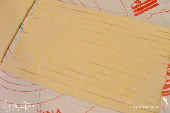 Тесто разморозить, нарезать на полоски по 1 см (примерно) шириной.