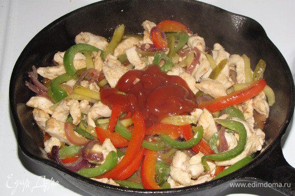 Добавите мексиканский соус, регулируйте остроту по своему вкусу. Посолите, поперчите.