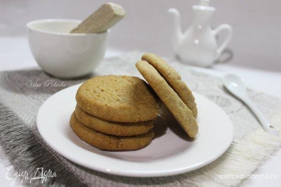 Вначале печенья будут очень мягкие, но, по мере остывания, приобретут необходимую консистенцию, поэтому им лучше дать остыть прямо на бумаге. Если хранить печенья закрытыми, то они станут мягкими, если оставить на воздухе, то будут немного хрустящими. И так и так очень вкусно!