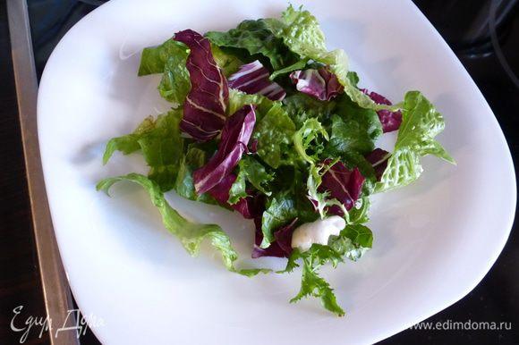 На тарелку выкладываем листья салата. У меня был микс из романо, фриссе, радиччо и корна.