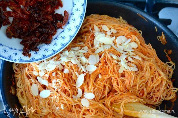 Добавить нарезанные томаты и миндаль. Посолить и поперчить все по вкусу.