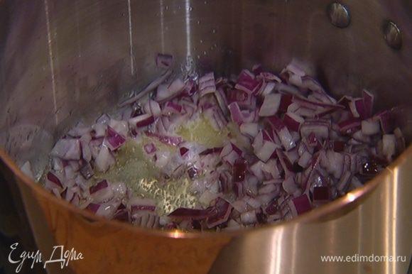 В глубокой кастрюле разогреть оливковое и сливочное масло и обжарить лук до прозрачности.
