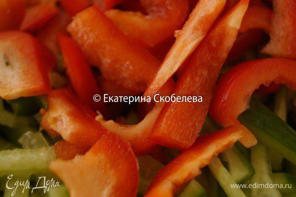 Также нарезать болгарский перец.