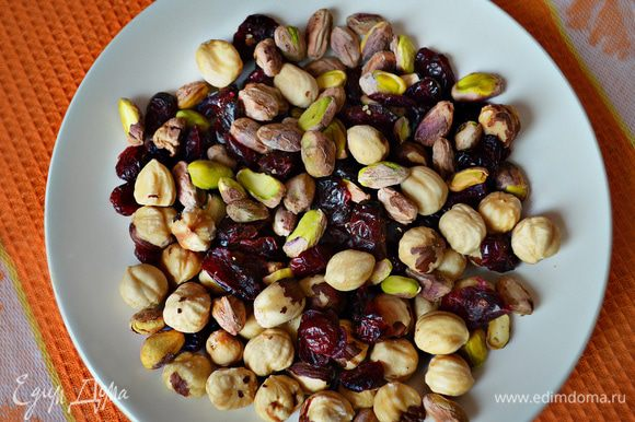Подготовьте орехи и вяленую вишню.