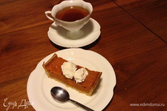 Подавать пирог можно теплым с мороженым или охлажденный со взбитыми сливками. В любом случае - приятного чаепития (или кофепития)!