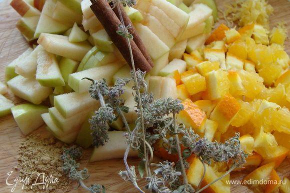 Крупное яблоко нарезать кубиками. Апельсин не очищаем, также нарезаем кубиками. Трем лимонную цедру. Курагу моем.