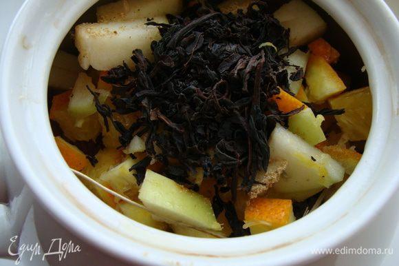 Складываем все ингредиенты в большой заварочный чайник. Заливаем кипятком. Укутываем и даем настояться чаю около 25-30 минут.
