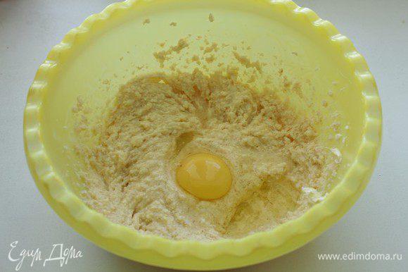 Взбить размягченное масло с сахаром, солью и ванильным сахаром. Затем по одному взбить яйца.