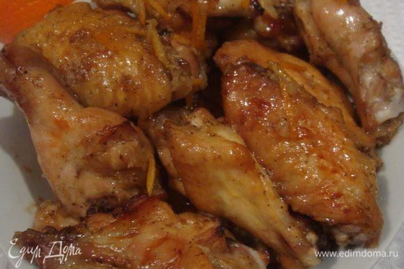 Запекать крылышки в разогретой духовке до готовности. Приятного аппетита!