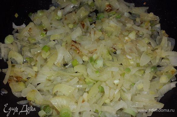 Приступаем к начинке. Режем репчатый лук и белую часть зеленого. Обжариваем на оливковом масле до мягкости и даем остыть.