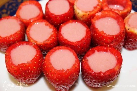 У подготовленных ягод срезать немного донышки, чтобы они ровно стояли на блюде. Заполнить их муссом и поставить в холодильник примерно на 1-1,5 часа. для застывания. Советую прикрыть ягоды салфеткой.