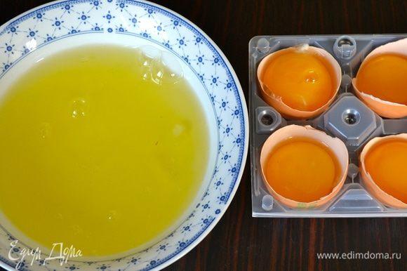 Теперь берем яйца. Отделяем в миску белки, а желтки осторожно, не повредив, оставляем в скорлупе.