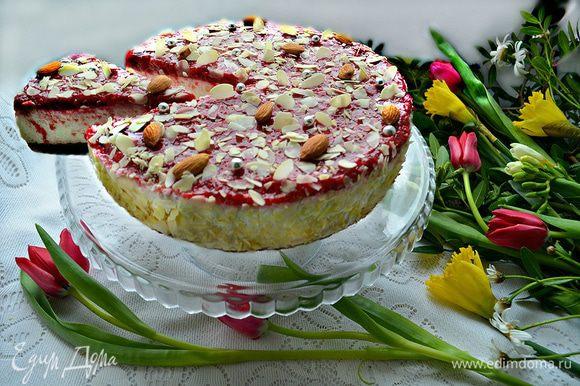 Приятного Вам аппетита и вкусной Весны!
