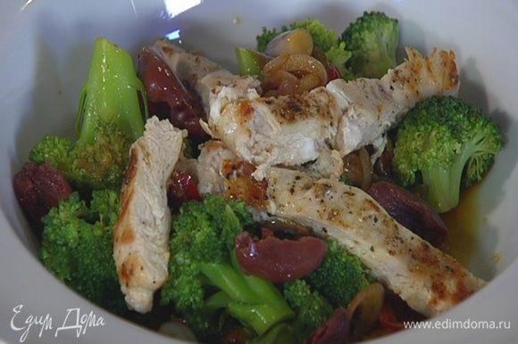 Выложить на блюдо брокколи с соусом, сверху куриное мясо и украсить все оливками.