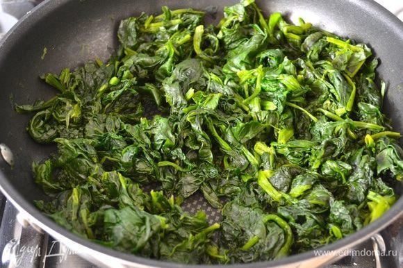 """Тем временем займемся приготовлением начинки. Листья шпината вымыть, слегка стряхнуть воду и выложить листья шпината как есть на сковороду. При желании можно добавить полстакана воды, но, как правило, этого не требуется - для приготовления шпината хватит и той воды, что осталась на листьях. Накрыть сковороду крышкой и довести шпинат до готовности. Я по-прежнему советую вам не варить шпинат в воде, а готовить его именно таким """"сухим"""" способом! При таком способе приготовления он лучшие сохраняет и свои вкусовые качества и свои полезные свойства. Готовый шпинат слегка остудить."""