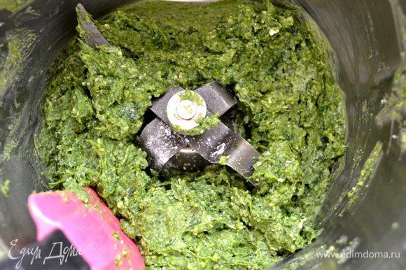 В чашу блендера положить все ингредиенты для начинки; шпинат, рикотту, вареную ветчину (я делал на этот раз без ветчины), тертый сыр пармезан, соль. Измельчить до состояния однородной пасты.