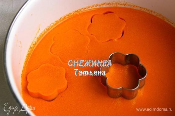 Формируем блюдо. Из застывшего сливочно-морковного желе формочкой вырезаем цветочки, можно просто кружочки.