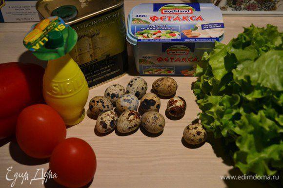 Вот продукты, которые нам нужны)