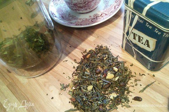 Шиповник сухой измельчить руками в перчатках, удалить семена и грубые ворсинки, оставить только внешнюю оболочку плодов. Засушенные яблочки (тоже горсть) поломайте на мелкие кусочки. Зеленый листовой чай смешайте с зернами кофе и с остальными ингредиентами, заваривайте и приглашайте на чай.