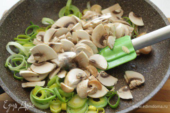 В сковороде разогреть оливковое масло, выложить порезанный кольцами лук и слегка обжарить. Добавить нарезанные шампиньоны, немного потушить.