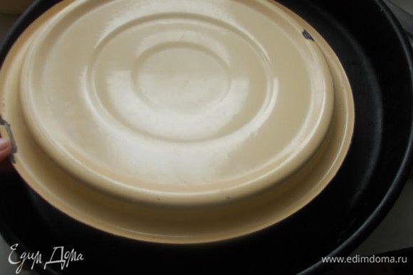 Взять противень или большое блюдо. Сверху положить крышку широкую, чтобы она была как-бы с наклоном.
