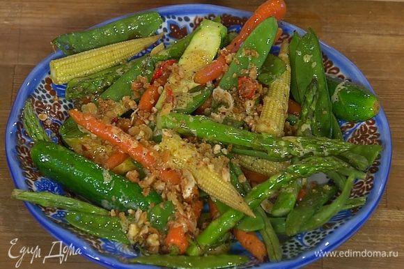 Готовые овощи переложить на тарелку, полить заправкой и посыпать хрустящим крамблом.