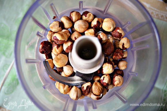 Подготовить ореховую начинку. Для этого орехи измельчить. Я использовала фундук, но вполне подойдут и грецкие орехи.