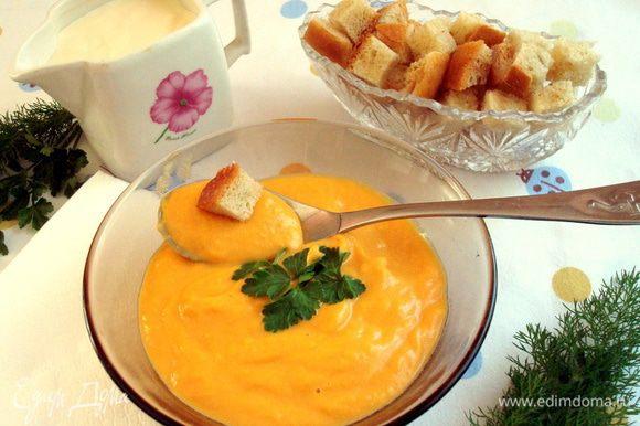 Разлить по тарелкам и подавать присыпав зеленью и сухарями с чесноком, но сухари при желании можно исключить:) Суп хорош как горячим, так и холодным. Приятного аппетита!